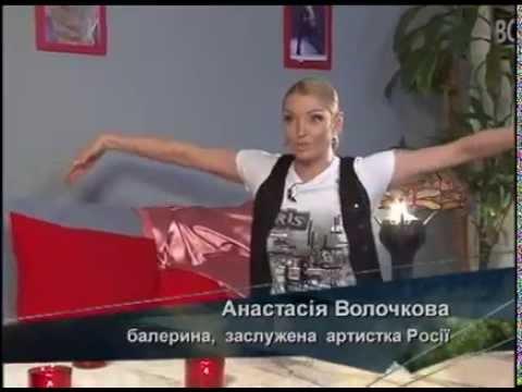 Обнаженная балерина.фотосессия