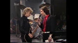 Roger Taylor - RockPop 1981