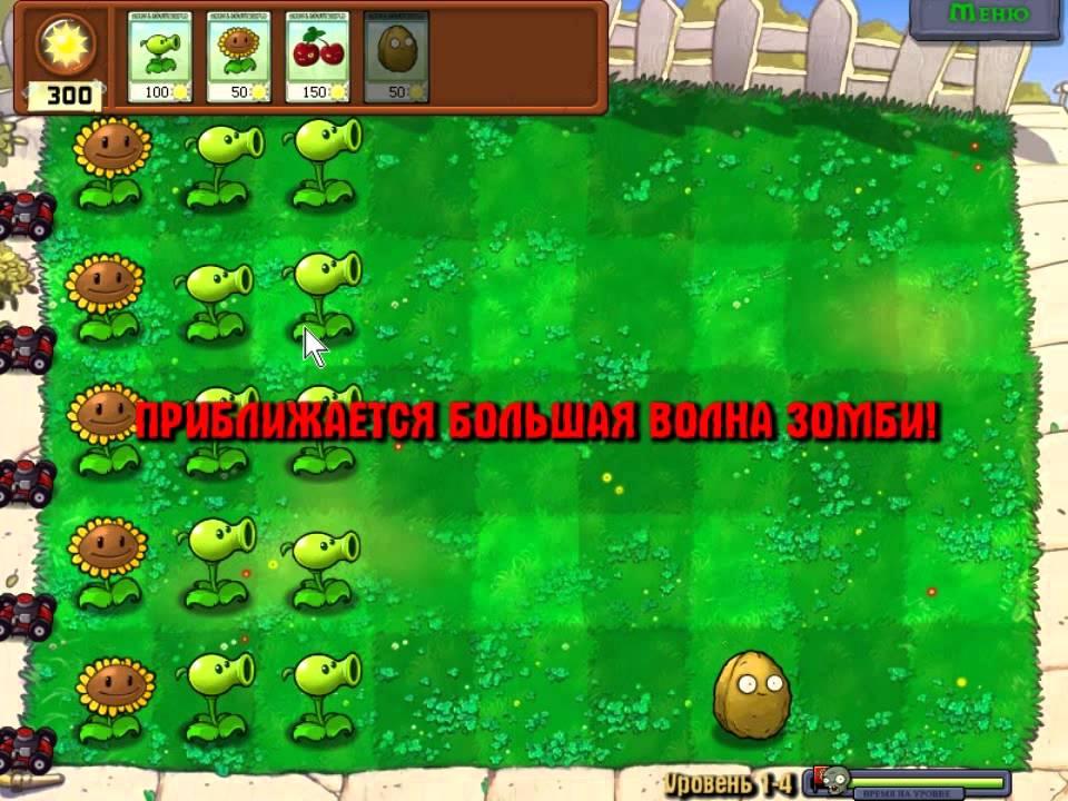 Скачать игру скачать бесплатно на пк полная версия