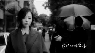 [HD]張靚穎《微笑以後》(方大同作曲) (官方版MV)