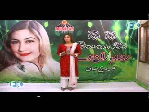 new qarara rasha female sing pashto song mp3