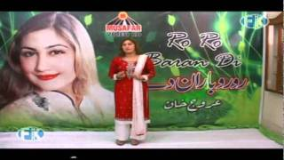 SONG 7-QARARA RASHA OH QARARA RASHA-UROOJ MOHMAND NEW SONGS ALBUM 'RO RO BARAAN DE'.mp4