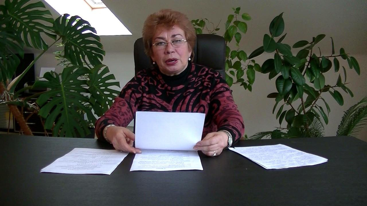 Водолей. Знаки зодиака и психология. Психолог Наталья Кучеренко.