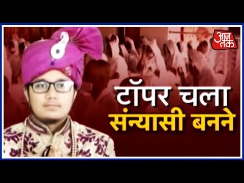 12th Topper Who Scored 99.99%, Set To Become A Jain Monk In Gujrat