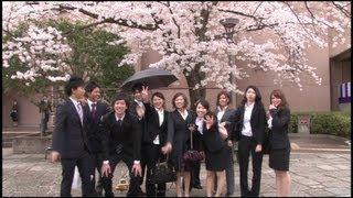 2013年度 立命館大学入学式 衣笠キャンパス