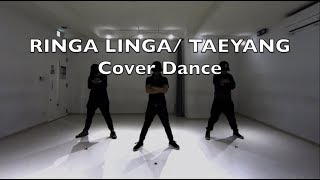 Download Video TAEYANG(BIGBANG) - 'RINGA LINGA' Cover Dance カバーダンス MP3 3GP MP4