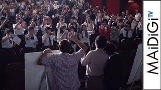 """小栗旬、中高生に""""神対応""""「写真撮っていいよ」 映画「銀魂」中高生試写会4 小栗旬 検索動画 30"""