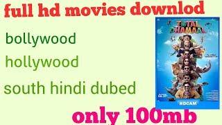 Download hd movies Bollywood Hollywood  100 mb