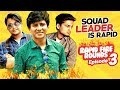 Shamim Hasan Sarkar is OSTHIR Rapid   Episode 3   Shouvik   ZakiLOVE   Mango Squad