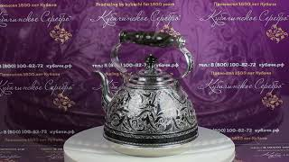 Чайник большой серия Кубачи на 2150 мл  арт №4932