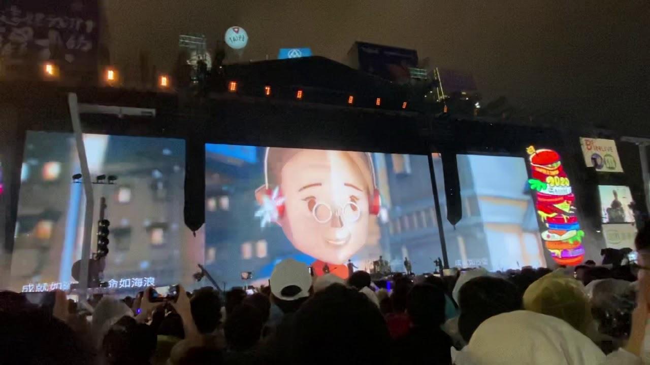 五月天2020跨年演唱會Part5(轉眼)