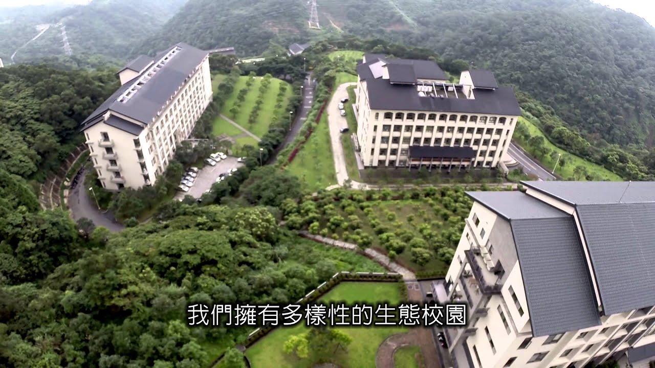 佛光大學簡介20140801 - YouTube