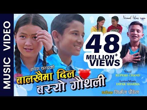 'Balakhaima Dil Basyo Gauthali' sung by Rupesh Chand
