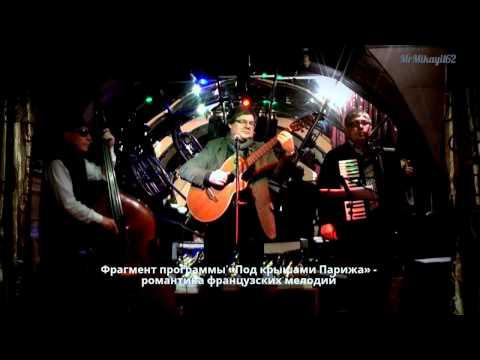 Клип Alizee – La Isla Bonita (live) « Clipafon
