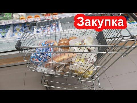 Закупка продуктов, купили мороженое. Акции и цены в магазине VARUS Киев
