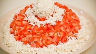 Салат Шапка Деда Мороза. Новогодний салат