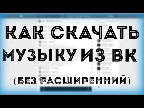 Бесплатный конструктор сайтов, скачать Mobirise на русском