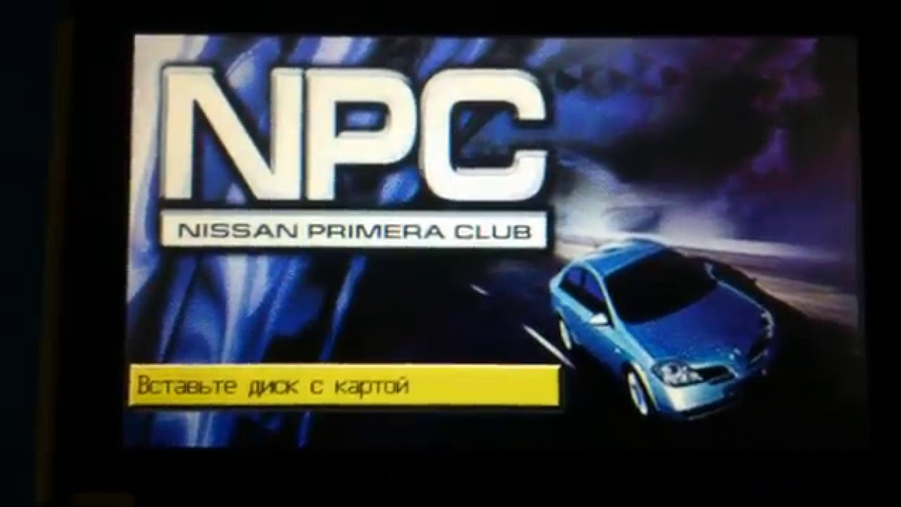 nissan primera меню русификация