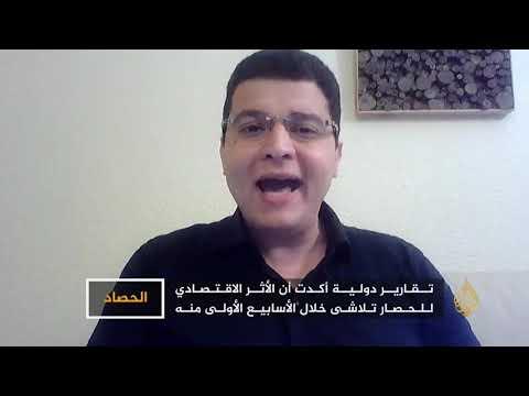 الحصاد- بورصات الخليج.. قطر الناجية الوحيدة  - نشر قبل 3 ساعة