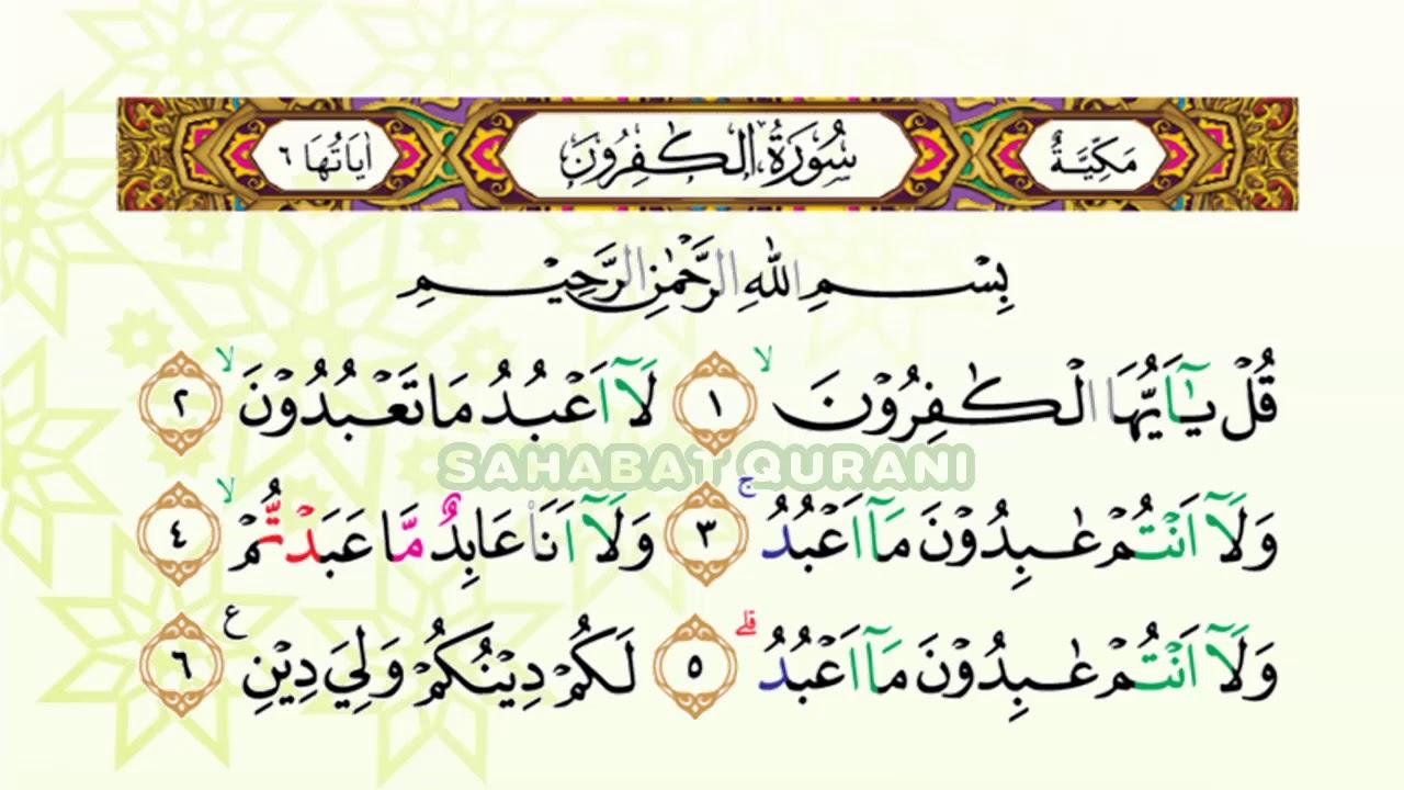 Bacaan Al Quran Merdu Surat Al Kautsar Dan Surat Al Kafirun