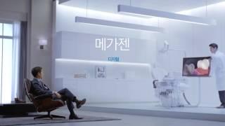 메가젠임플란트 TV CF 30초 김상중 편