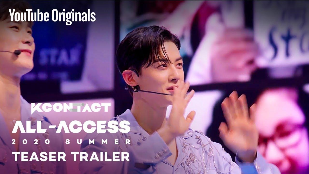 KCON:TACT ALL-ACCESS | Teaser Trailer