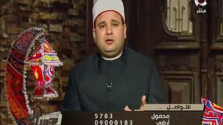 المسلمون يتساءلون   كيف يكون بر الوالدين ؟ مع الشيخ / حازم جلال