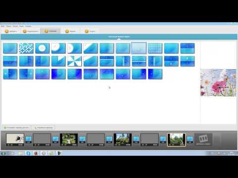 ВидеоМОНТАЖ доступный и