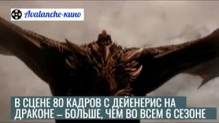Игра престолов: Как снимали битву Дейенерис против Ланнистеров