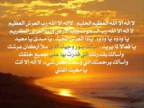 ياودود ياذا العرش المجيد محمد شبيب 2015 م Youtube
