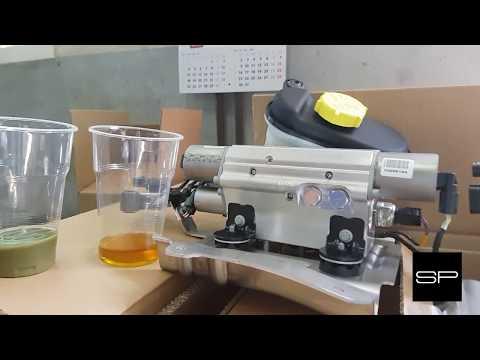 Ремонт системы стабилизации Range Rover // Блог техцентра Сервис Парк