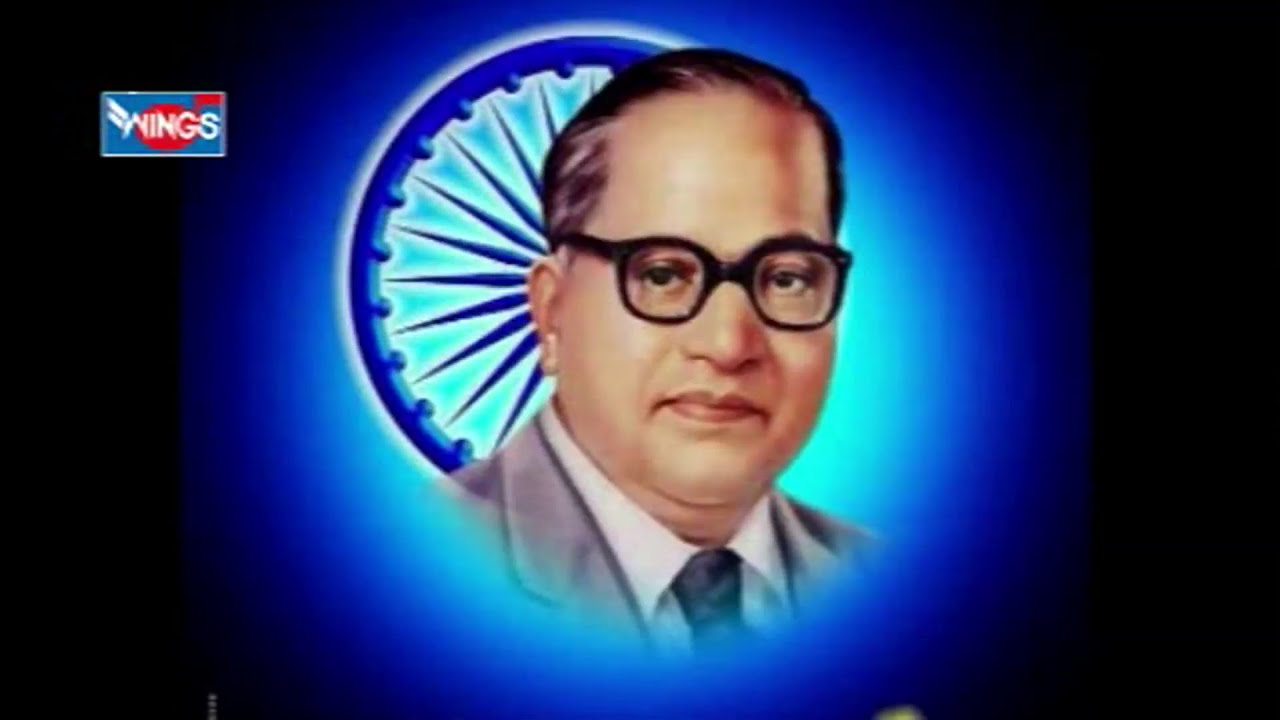 short essay on dr ambedkar
