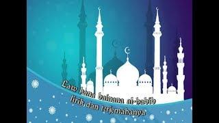 Lirik dan terjemahan Lagu sholawat Lau Kana Bainana Al habib full