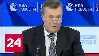 Янукович о выборах на Украине: 'Честно победить Порошенко не способен!'