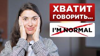 ТЕСТ: А ты делаешь эти ТИПИЧНЫЕ ОШИБКИ русских в английском?