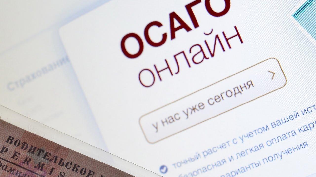 Наша компания может помочь оформить диагностическую карту техосмотра а также заказать и купить полис осаго с доставкой по москве и области!