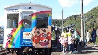 アンパンマントロッコ列車 JR予土線を走る