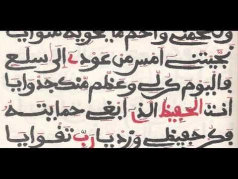Khassida : KAWIN LIYAL YAWMA _ RABBI BIMAA YASRAHOUL