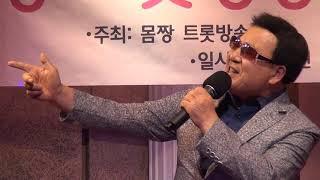 가수 박흥식-있을때 잘해(2020. 6. 20)-몸짱트…