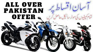 Suzuki Bike On Installment In Karachi - Youtube Downloader