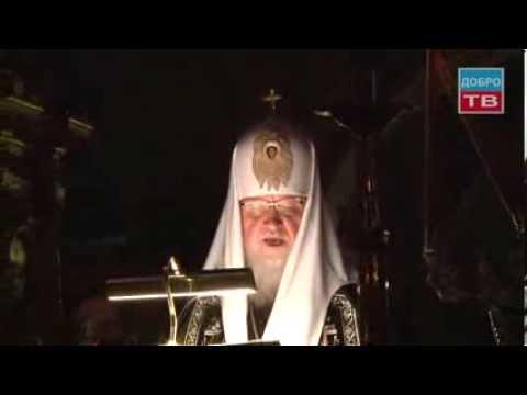 Великое повечерие с чтением канона прп.Андрея Критского в Богоявленском соборе в Елохове