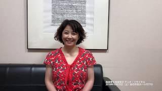 森麻季&林美智子 デュオ・リサイタル 2018年10月20日(土) 13:30開場 ...
