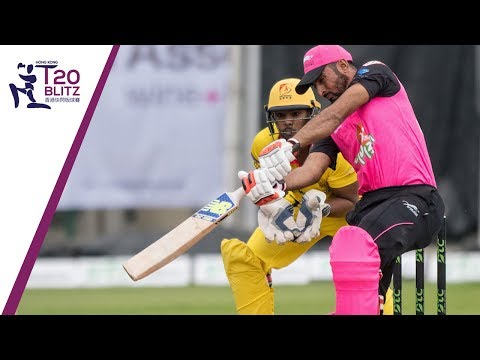 Day 1 Live - City Kaitak vs Hung Hom JD Jaguars | Hong Kong T20 Blitz 2018