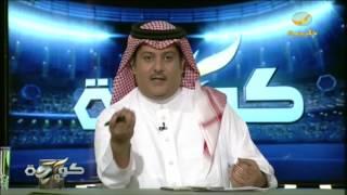 تركي العجمة : زوران طرد حسين عبدالغني وقال اطلع برا وأنت أسوا واحد في التشكيلة