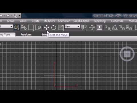 3Ds Max Tutorial - 1 - Introduction to the Interface