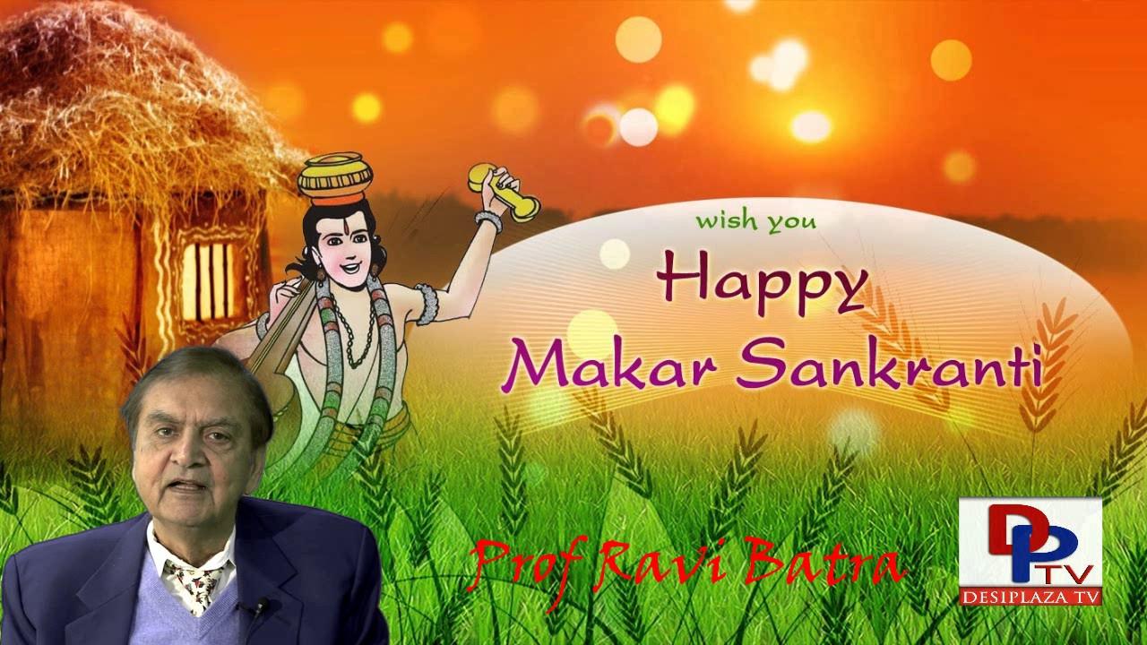 Happy and Prosperous Sankranti - Economist Prof. Dr. Ravi Batra