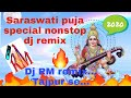 Saraswati Pujo Special New Nonstop Humbing Bass Dj Rm  Mp3 - Mp4 Download