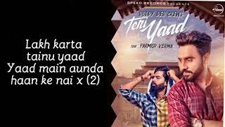 Baixar TERI YAAD LYRICS – Goldy Desi Crew | Parmish Verma