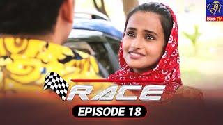 Race - රේස්   Episode 18   25 - 08 - 2021   Siyatha TV Thumbnail