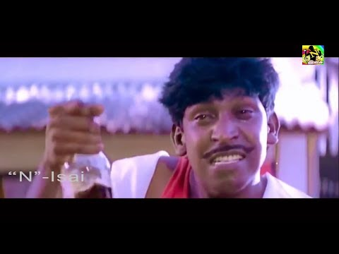 Vaadi Potta Pulla Veliye Song Hd வாடி பொட்ட புள்ள வெளியே || Vadivelu Gana Songs || Kuthu Songs
